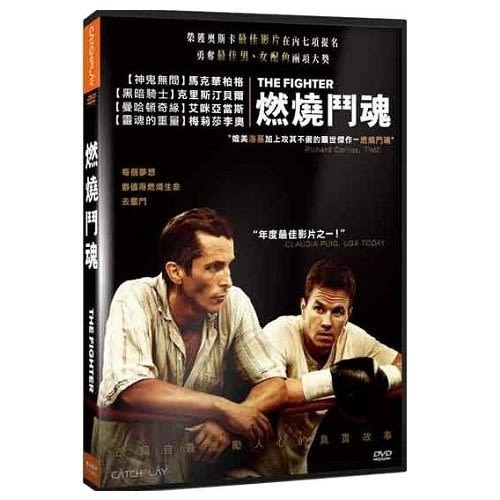 燃燒鬥魂 DVD The Fighter  (購潮8)