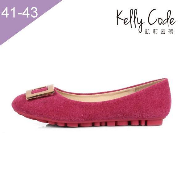 大尺碼女鞋-凱莉密碼-簡約金屬方扣磨砂質感圓頭平底鞋娃娃鞋豆豆鞋1cm(41-43)【YC132-2】玫紅