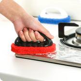 清潔刷洗鍋刷清洗廚房用刷 6個裝