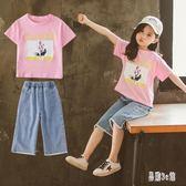 女童短袖套裝 女童套裝2019新款短袖套裝兒童韓版牛仔寬褲兩件套 DJ10761『易購3c館』
