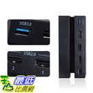 [玉山最低比價網] PS4 HUB USB擴展器 PS4 HUB USB轉換器 2轉5 集線器(_H334)