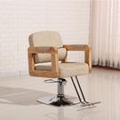 美髮椅 理發店高檔椅子發廊專用美發店椅子可放倒升降歐式復古洗頭床實木椅子【熱銷】
