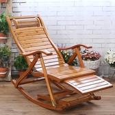 竹折疊椅子午休成人搖椅陽臺實木靠背椅沙灘休閒納涼便攜午睡躺椅 居享優品
