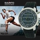 松拓 SS014522000 高精密腕上電腦探險腕錶 SUUNTO 現+排單 熱賣中!