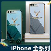 iPhone 6/7/8 Plus X/XS Max/XR SE 2020 電鍍麋鹿保護套 軟殼 奢華金邊 輕薄裸機感 GKK 手機套 手機殼