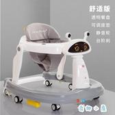 嬰兒學步車防o型腿防側翻可坐女孩男寶寶【奇趣小屋】