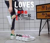 帆布鞋小白鞋女2019春季新款韓版百搭平底板鞋休閒夏季學生女鞋透氣白鞋 全網最低價