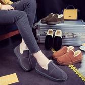 秋冬女面包鞋絨面雪地靴女短靴圓頭毛毛鞋棉鞋鬆糕鞋百搭防滑學生