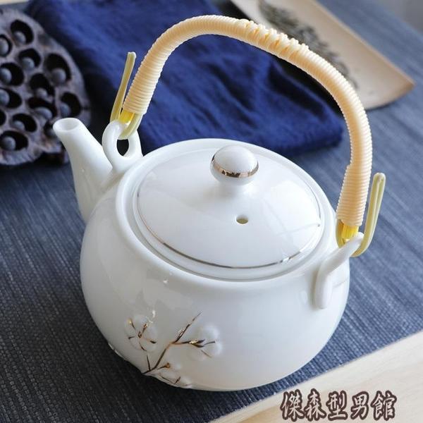 景德鎮陶瓷茶壺大號提梁壺家用現代簡約帶過濾網骨瓷泡茶器單壺 傑森型男館