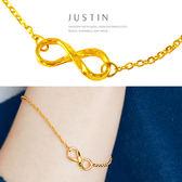 Justin金緻品 黃金手鍊 閃耀永遠 無限想像 金飾 純金手環  熱銷款 無限符號