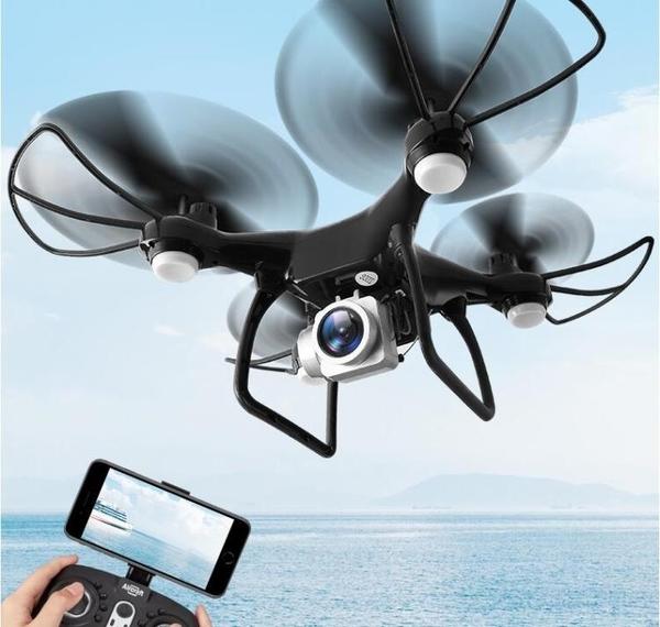空拍機 無人機航拍高清小學生兒童玩具男孩專業遙控飛行器四軸小型飛機4K【快速出貨八折下殺】