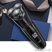 全身水洗智慧剃須刀男士充電式電動刮胡刀胡須刀RS337 優家小鋪