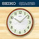【時間光廊】SEIKO 日本 精工掛鐘 滑動式 靜音 夜光 全新原廠公司貨 QXA472/QXA472B