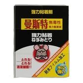 曼斯特無毒性強力黏鼠板(1枚)【愛買】