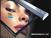 《名展影音》 加拿大 GRANDVIEW  Elegant  240吋 電動布幕 EL-M240(4:3)WM9