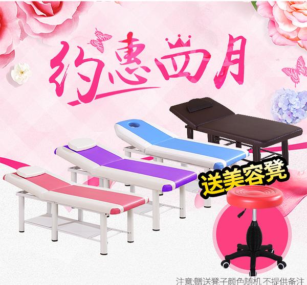 折疊美容床美容院按摩床xw【快速出貨】
