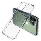 iPhone 11 / Pro / Pro MAX / X / XS / XS MaX / 透明 空壓殼 手機殼 手機保護殼
