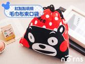 【日貨毛巾布束口袋-紅點點萌熊】Norns Kumamon 熊本熊 拍立得相機包 收納袋