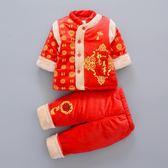 男童紅色兒童過年新年衣服唐裝0-2歲加厚套裝刷毛外套【奈良優品】