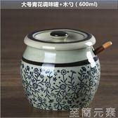 和風四釉下彩鹽罐日式調料手繪調味罐陶瓷套裝調味瓶辣椒糖罐子 igo 至簡元素