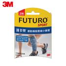 3M 護多樂 運動機能壓縮小腿套(S/M)80301 7100114305