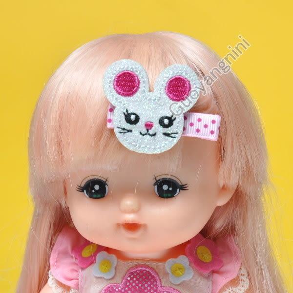 果漾妮妮  老鼠造型貼布 全包式/寶寶髮夾/兒童髮飾/瀏海夾/邊夾.防滑墊/止滑【H7756】