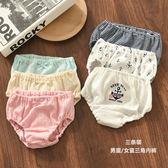 兒童內褲 三條裝 兒童棉質三角內褲 網眼棉面包褲 男童 女童 年尾牙提前購
