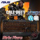 [ PC PARTY ] 華碩 ASUS COD ROG Strix Flare RGB 機械式鍵盤 青軸 銀軸