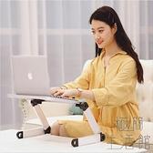 筆記本支架桌面收納折疊式式臺托架增高多功能【極簡生活】