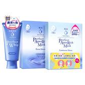 洗顏專科 經典潔顏保濕組(超微米潔顏乳+面膜二盒)