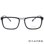 P+US 眼鏡 C1311A (黑) 雙槓 薄鋼 彈性鏡腳 近視眼鏡 久必大眼鏡
