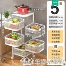 可旋轉菜籃子廚房置物架落地式多層多功能放菜的架子果蔬收納神器 NMS樂事館新品