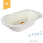 兒童浴盆 兒童洗澡盆新生可坐躺bb沖涼防滑兒童盤加大號超大沐浴盆 NMS