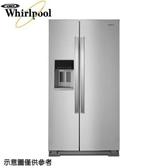 留言折扣優惠價*【Whirlpool惠而浦】840公升對開雙門冰箱WRS588FIHZ