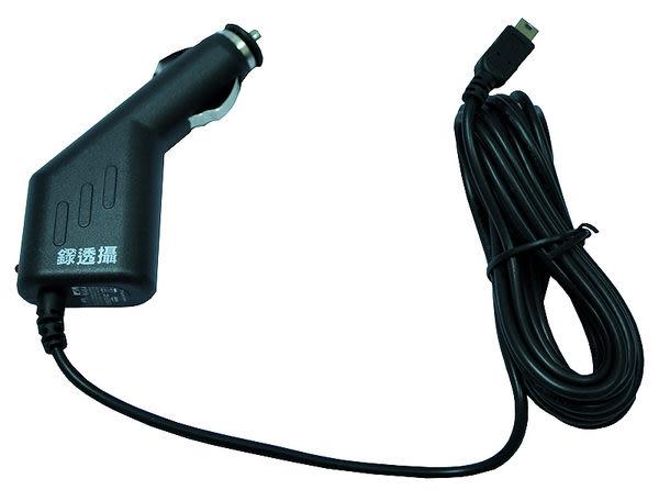 【煜茂】錄透攝 LTS MINI USB車充 4M/1.5A 導航機/行車記錄器 適用