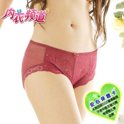 內衣頻道♥7872.台灣製.優雅立體緹花內褲,進口素材,棗紅色