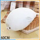 【60公分賣場】抱枕 玩偶 海獅 海豹抱枕 動物抱枕 靠墊 靠枕 絨毛 娃娃