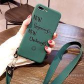 手機殼墨綠色iphonex XS Max XR手機殼iPhone7plus/8S手機殼
