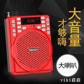 收音機 插卡音箱便攜迷你音響老年老人音樂播放器可充電 nm8157【VIKI菈菈】