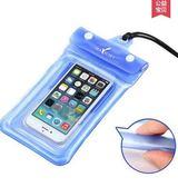 防水手機袋潛水套蘋果6plus游泳防水手機殼觸摸屏通用大 法布蕾輕時尚
