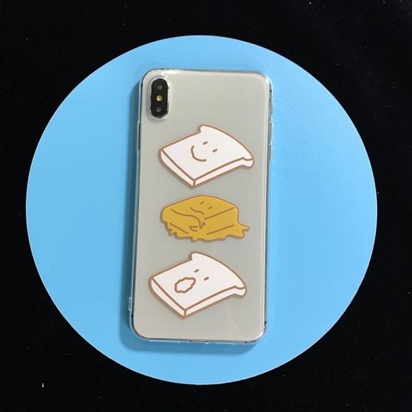 蘋果iphone11pro手機殼xr透明xsmax軟7卡通吐司面包8plusnv6s