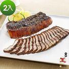 【大甲王記】黑胡椒鹹豬肉2入(500g/入)
