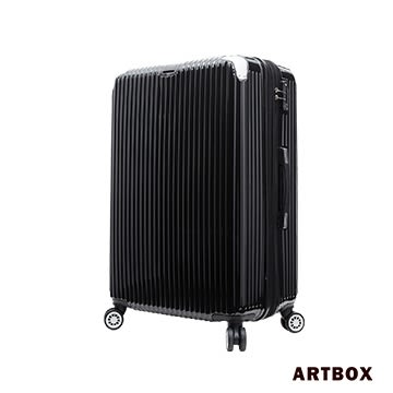 ARTBOX 時尚格調-24吋PC可加大鏡面海關鎖行李箱(黑色)