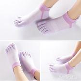 五指襪 [3雙裝] 短襪薄款全棉五指襪分趾襪女運動吸汗透氣LB51【123休閒館】