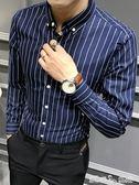 男士豎條紋長袖襯衫韓版修身男裝休閒襯衣青年潮流薄款寸衣男  潔思米
