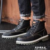 馬丁鞋 馬丁靴男秋季高筒潮鞋2020新款中筒英倫風皮靴男士短靴子防水百搭【果果新品】