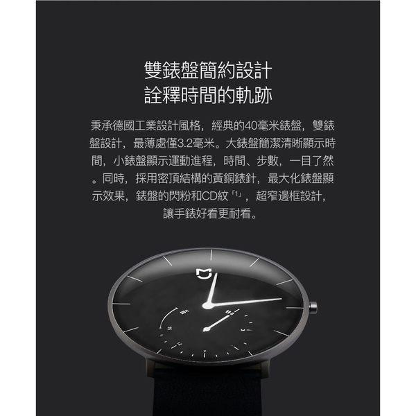 GM數位生活館 小米石英手錶 計步 鬧鐘提醒 來電提醒 智能 米家石英錶 石英錶 小米石英錶