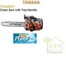 """[ 家事達 ]日本TANAKA  16""""  引擎鏈鋸機33C.C/3.6KG 特價"""
