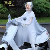 雨衣 電動摩托車單人1人電車單車雨披男裝女裝騎車水衣遮雨批 俏腳丫