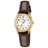 【CASIO】 淑女寵物款造型指針腕錶-愛心指針(LTP-1094Q-7B5)